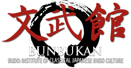 Bunbukan - Institute of Classical Japanese Budo Culture